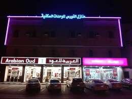 Manazel Al Nours