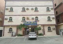 Manazil Sarah Apart-Hotel