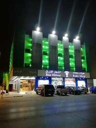 Riyadh Garden Hotel