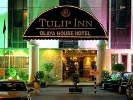 فندق توليب إن العليا هاوس