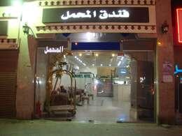 Al Mahmal Furnished Suites