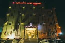 Al Rawasy 2 Furnished Suites