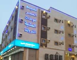 Naseem Al Fajr Furnished Units