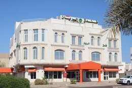 فندق الريان