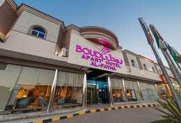 Boudl Al Fayhaa