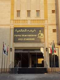 Farha International 2 Residential Units