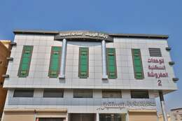 Rayanat Alseef 2
