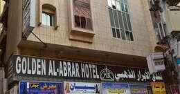 Al Abrar Hotel
