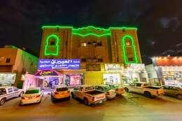 Al Eairy Apartments - Jeddah 6