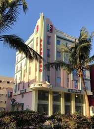 فندق فلامنجو بوتيك