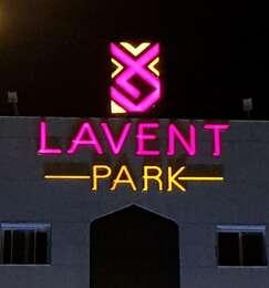 Lavent Park Hotel Suites