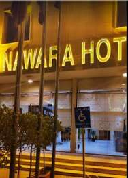Nawarah Al - Azizya ( Ha'ar Road )
