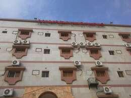 Al-Hamra Palace