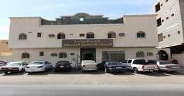 Al Yamamah Palace -Toyota Branch