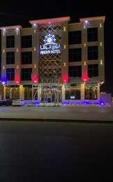 Anova Hotel