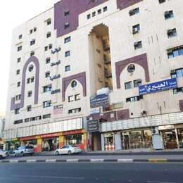 ديار محمد الراقية