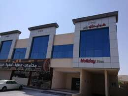 Holiday Plus - Al Riyadh