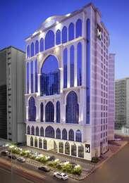 فندق ام الدانة مكة ميلنيوم