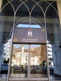 M Hotel Al Dana Makkah by Millennium