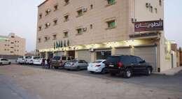 Al Raha Al Masiya Apartment