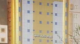 Al Saleh Hotel Apartments