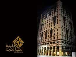 فندق الصالحية الذهبي