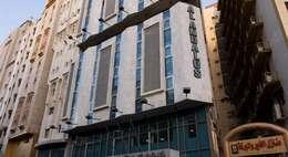 Dar Aleiman Al Andalus Hotel