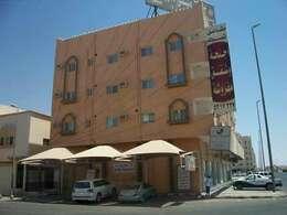 Mashael Tabuk Furnished Apartments