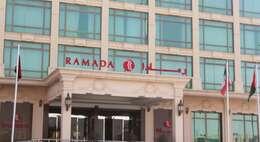 رمادا الرياض