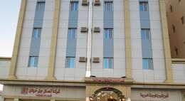 Shimoaa Al Murooj Hotel Apartments