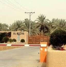 Al Nozhah Chalet