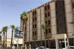 Al Seteen Palace Hotel Riyadh