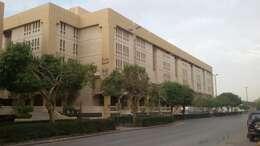 The Deira Corp