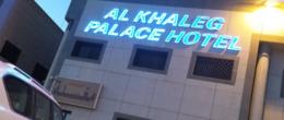 Gulf Palace - Sulai