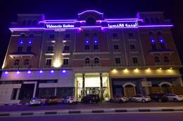 Valencia Hotel Suites