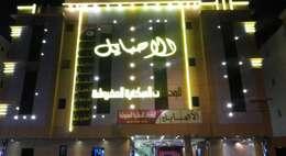 Gamal Al Asayel 3