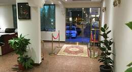 Lebanon Park Hotel Suites