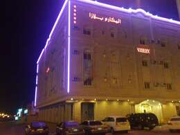 Makarem Palace