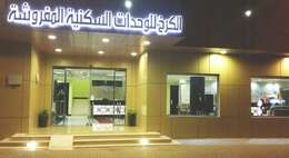 Al Karkh Hotel Apartments