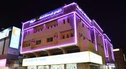 Al Nahdi Furnished Apart, Quraysh