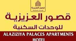 Alaziziya Palaces Hotel Apartments