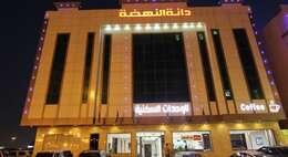 Dana Al Nahda Aparthotel