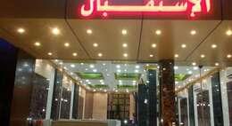 Afaq jeddah