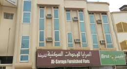 Al Saraya Apartment