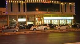 Fakhamat Al Orjoana & Suites