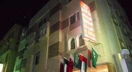 Nozol El Shraq Apartments