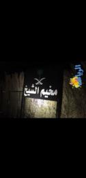 شاليهات مخيم الشيخ