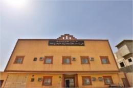 Al Yamama Palace - Al Naseem Al Gharbi Branch