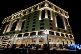 Diyar Al Taqwa Hotel