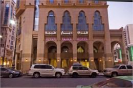 Diyar Taiba Hotel